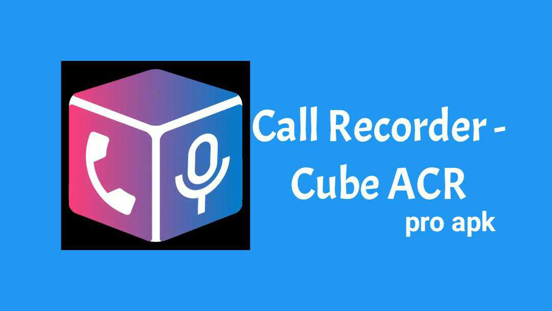 Cube-Call-Recorder-01