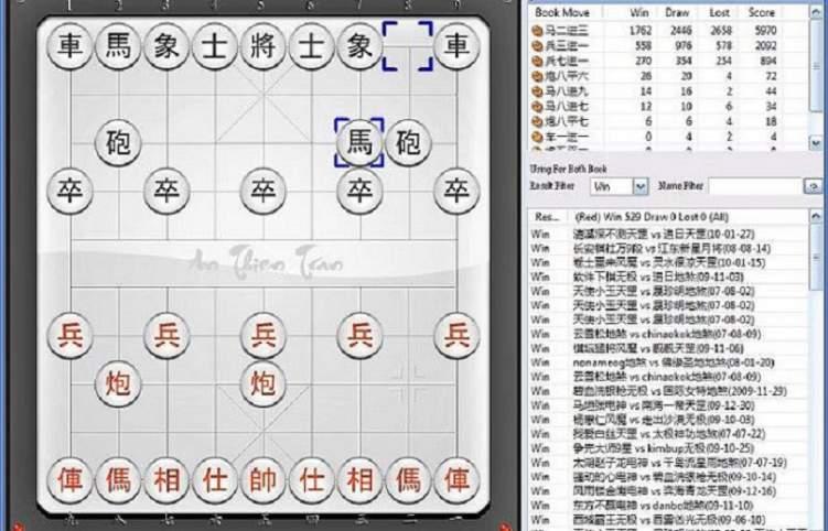 Download-phan-mem-co-tuong-02