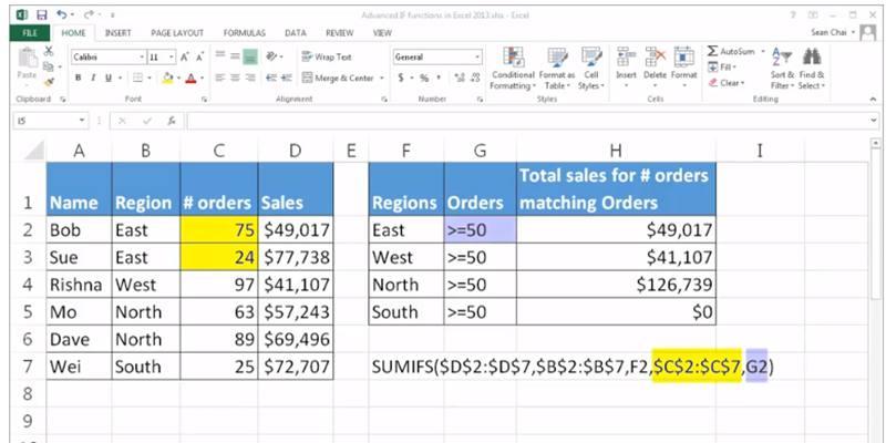 Bang-tinh-tong-trong-Excel-SUMIFS