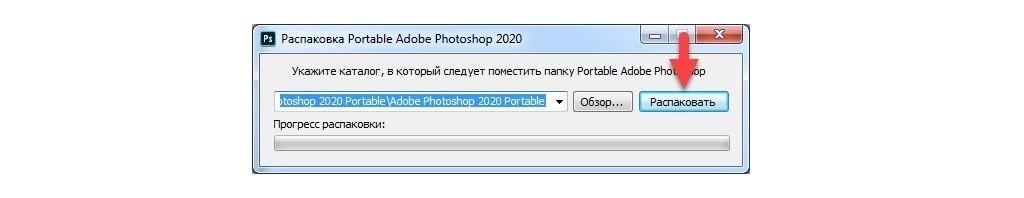 cai-dat-photoshop-cc-2020